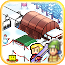 Shiny Ski Resort for Android