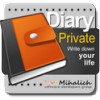 Private DIARY for Android