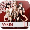 [SSKIN] Girls' Generation_skin_Winte