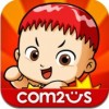 Come On Baby! for iPhone